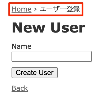 ユーザー登録ページ