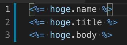hoge.html.erb