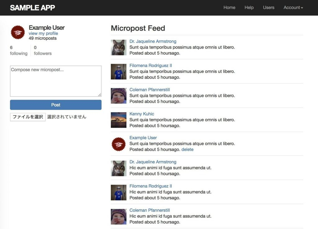 Railsチュートリアルで作成したTwitterライクなWebアプリ