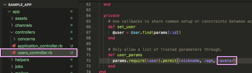 user_paramsにavatarを追加