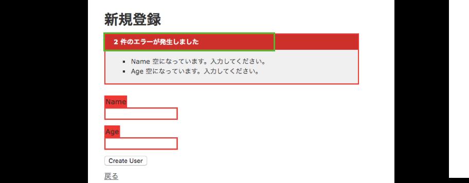 日本語表示に変更
