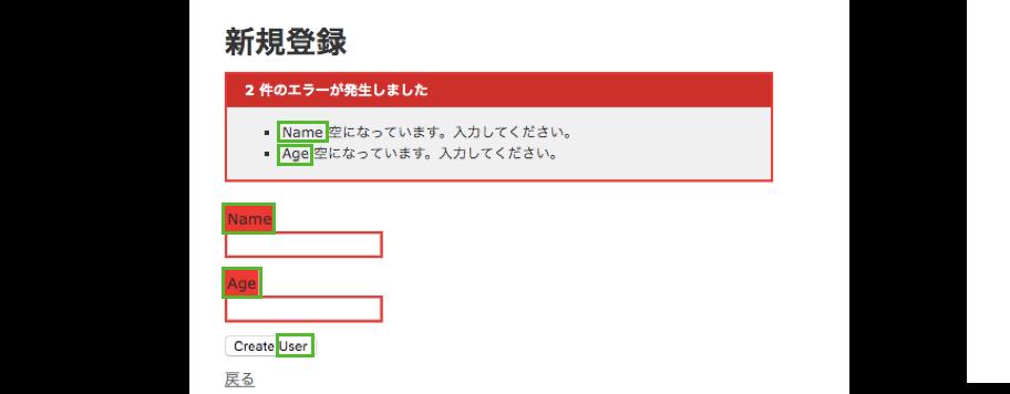 ラベルを日本語に翻訳