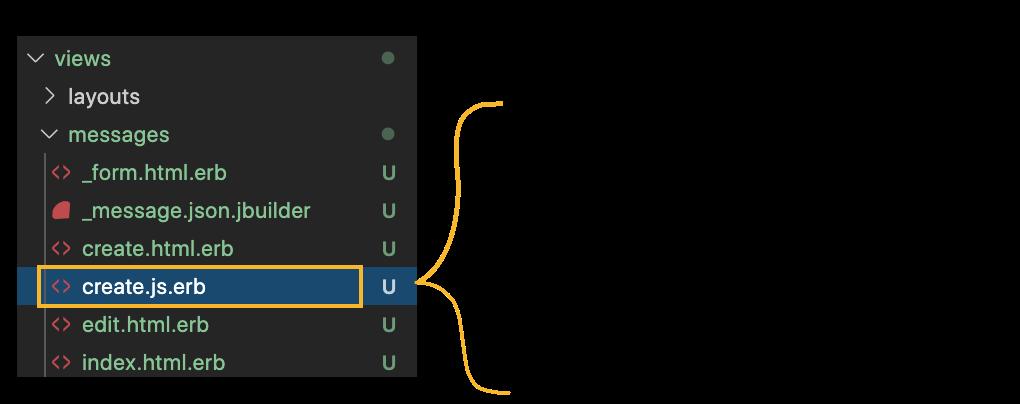 create.js.erbで出来る3つのことを解説