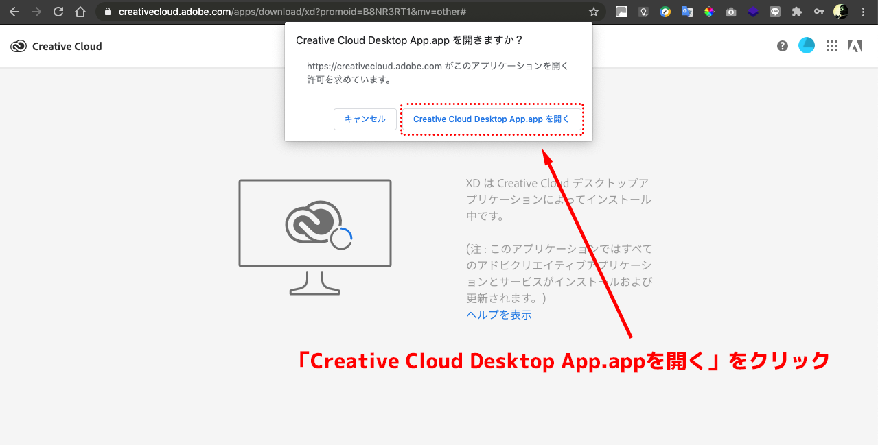 Adobe Creative Cloudユーザーの場合2