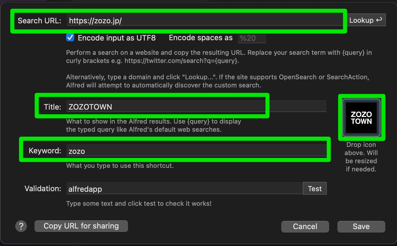 Custom Searchのポップアップ