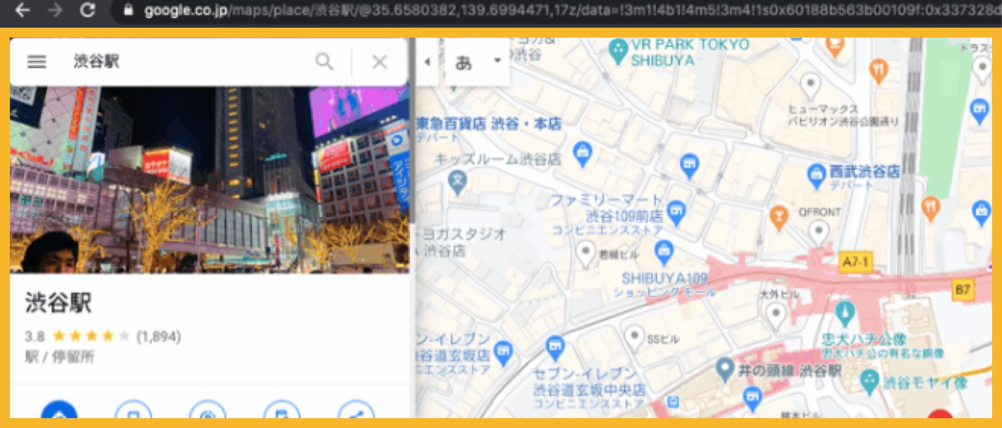 同期通信でWebブラウザがレスポンスの情報を表示する
