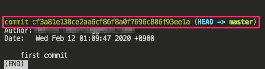 git reset HEAD^を実行後にgit logを確認