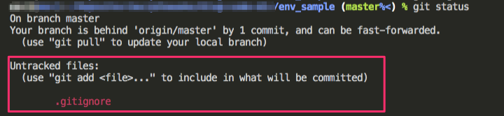 .envがGit管理下から除外される